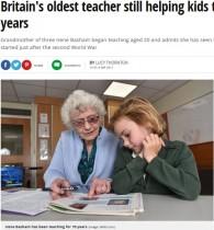 【海外発!Breaking News】「まだまだ現役」70年のキャリアを持つ89歳女性教師(英)<動画あり>