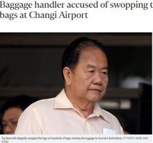 【海外発!Breaking News】搭乗客の荷物タグを差し替える悪質ないたずらを続けていた空港職員(シンガポール)