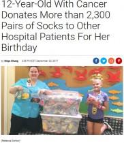 【海外発!Breaking News】難病と闘う少女、自らの誕生日に小児病院へ靴下2300足を贈る(米)