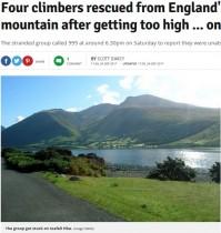【海外発!Breaking News】山頂で大麻吸引の登山者 自力で下山できず救助隊が出動(英)