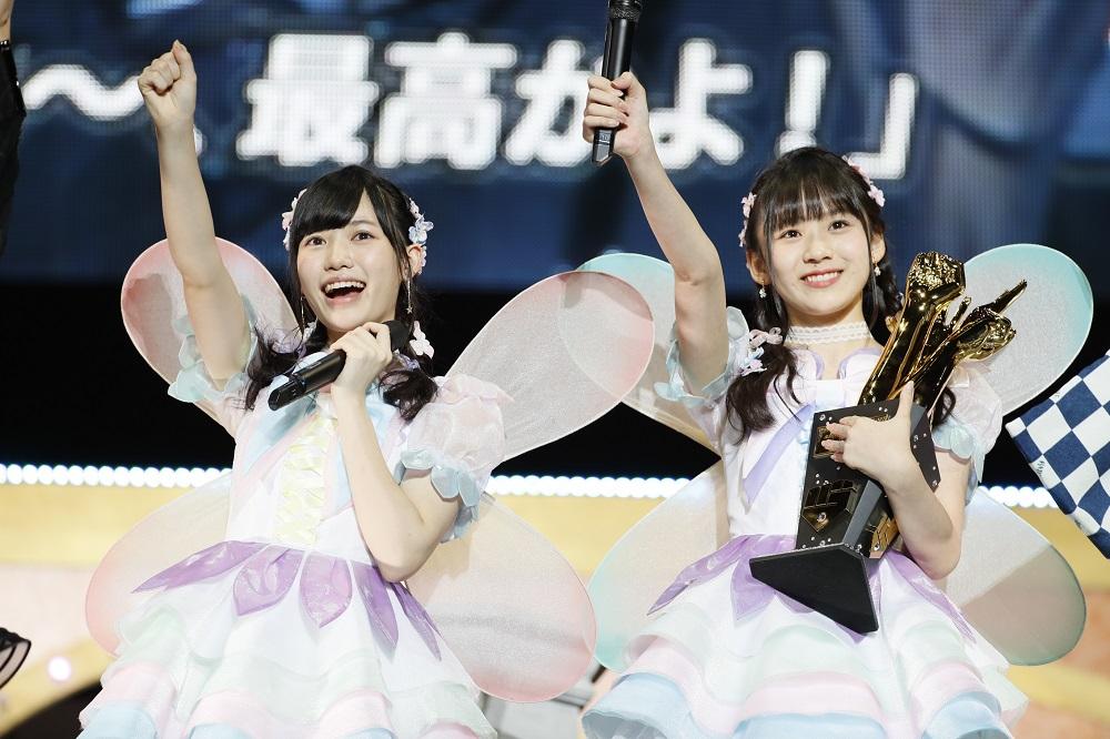 優勝した「fairy w!nk」(C)AKS
