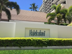 ハワイオアフ島・ホノルルにある『ハレクラニ』