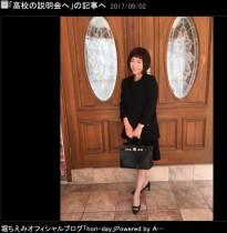 【エンタがビタミン♪】堀ちえみ、娘の高校説明会に出席 落ち着いた黒のスーツ姿で