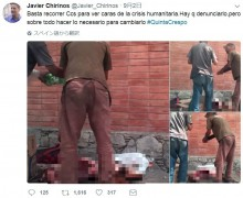 【海外発!Breaking News】食糧危機のベネズエラ 路上で野良犬が殺され食べられるほどの事態に