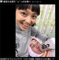 """【エンタがビタミン♪】金田朋子 """"赤ちゃんコス""""の効果を実感「なんでもやっとくもんだなぁ」"""
