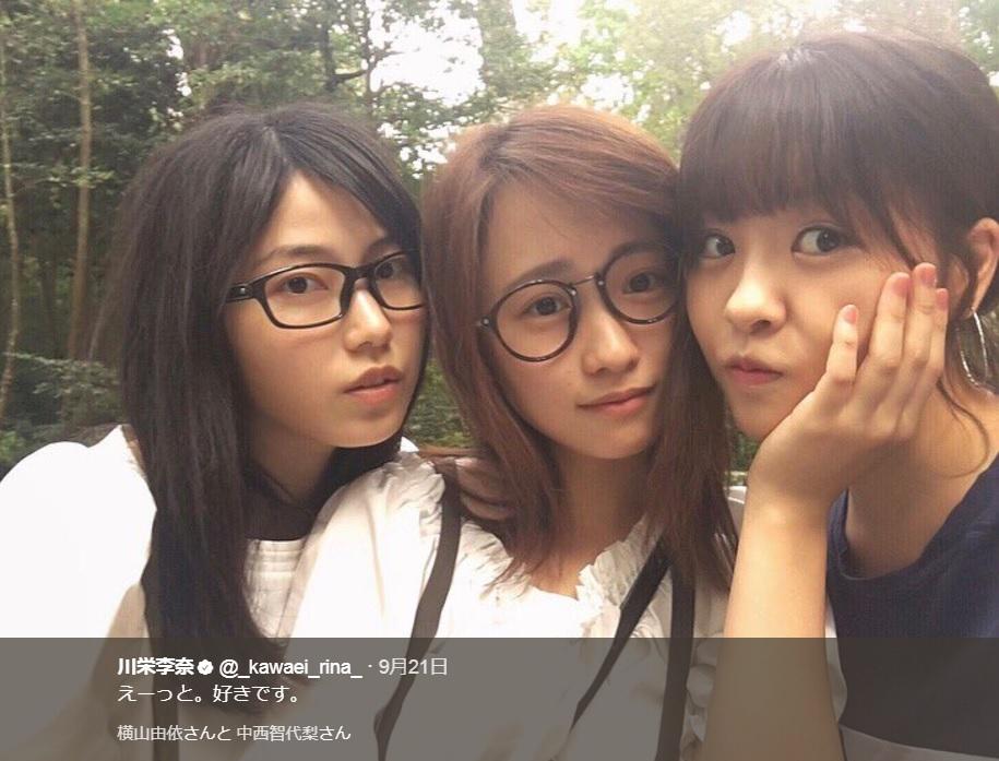 横山由依、川栄李奈、中西智代梨(画像は『川栄李奈 2017年9月21日付Twitter「えーっと。好きです」』のスクリーンショット)