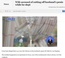 【海外発!Breaking News】夫のペニスを切断してトイレに流した妻「働きもせず連日ゴルフバッグを抱えて…」(韓国)