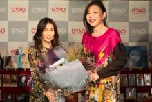 【エンタがビタミン♪】工藤静香、ソロデビュー30周年「歌は自分にとって特別なもの」