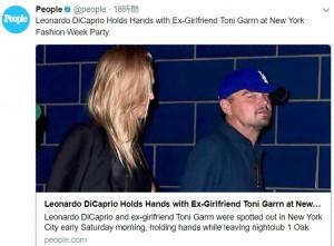 レオ様、元カノのトニ・ガーンと手つなぎで車へ(画像は『People 2017年9月9日付Twitter「Leonardo Dicaprio Holds Hands with EX-Girlfriend Toni Garrn at New York Fasion Week Party」』のスクリーンショット)