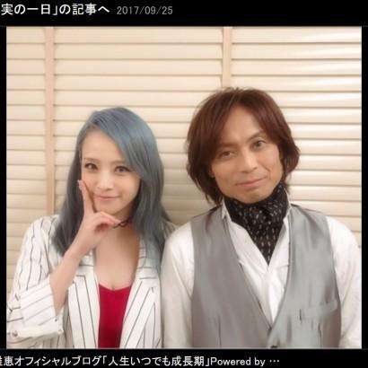 【エンタがビタミン♪】元メロン記念日・大谷雅恵 つんく♂やバクステに会い「やっぱりアーティストでいたい」