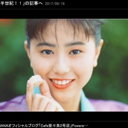 【エンタがビタミン♪】MAX・NANA 安室奈美恵と共にデビューした頃振り返り「尊敬と感謝の気持ちでいっぱい」