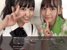 【エンタがビタミン♪】HKT48矢吹奈子とスパガ浅川梨奈が対面 2ショットに「なこなな最高かよ!」