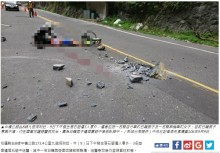 【海外発!Breaking News】サイクリング中に落石、日本人男性が重傷(台湾)