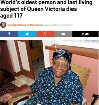 【海外発!Breaking News】117歳のジャマイカ女性死去 田島ナビさんが世界最高齢に