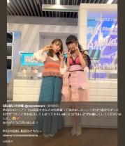 【エンタがビタミン♪】山田菜々と共演したぱいぱいでか美 ファンだと告白して「キモい感じに…」