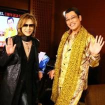 """【エンタがビタミン♪】YOSHIKIとガチで""""Forever PPAP""""をコラボ ピコ太郎が感慨「歌ってて良かった」"""