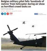 【海外発!Breaking News】ベルギー軍航空ショーでヘリからパイロットが飛び降りる 自殺か