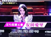 【エンタがビタミン♪】『ラストアイドル』暫定メンバー・安田愛里 サンミュージックの内情をポロリ
