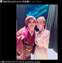 【エンタがビタミン♪】小柳ルミ子、IKKOと初共演 2人の共通点は「美しいものが好き」