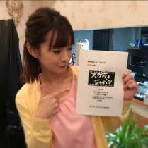 【エンタがビタミン♪】酒井瞳が主婦役 『スカッとジャパン』でショートドラマに出演決定