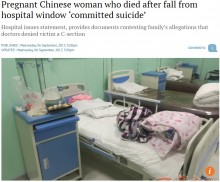 【海外発!Breaking News】帝王切開を許可してもらえず 妊婦が飛び降り自殺(中国)