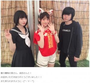 上坂すみれ(中央)とユニット・夏の魔物の泉茉里、成田大致(画像は『上坂すみれ 2017年9月11日付公式ブログ「夏の魔物」』のスクリーンショット)
