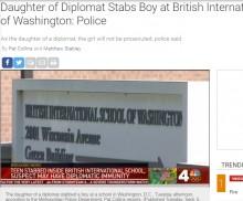 【海外発!Breaking News】インターナショナルスクールで独・外交官の娘が人を刺すも「治外法権」 警察まったく手を出せず(米)