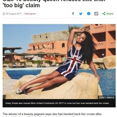 【海外発!Breaking News】ミスコン英国代表が「体重を落とせ」の命令に激怒 本選出場を棄権