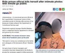 【海外発!Breaking News】受刑者とのキス写真を拡散されて 女性看守が自殺(南ア)