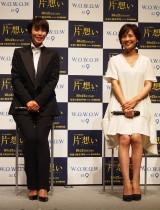 【エンタがビタミン♪】中谷美紀、国仲涼子とキス「向井理さんから奪い取りたい!」