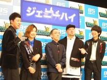 【エンタがビタミン♪】川谷絵音、小籔千豊のバンドに参加決定 「実は新垣隆が曲作り?」に「それも面白い」