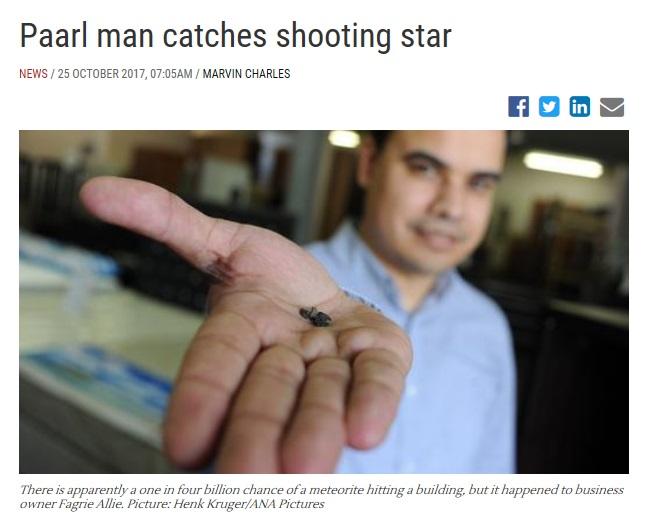 落下した小さな隕石の破片(画像は『IOL News 2017年10月25日付「Meteorite slams into Cape businessman's roof」』のスクリーンショット)