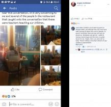 【海外発!Breaking News】障害を抱える生徒の母を嘲笑した教師5名 会話の内容がFacebookで拡散され休職へ(米)