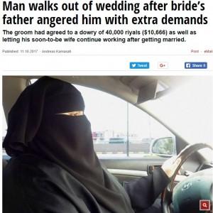 【海外発!Breaking News】新婦の「車を運転したい」望みを知った新郎、結婚式場から立ち去る(サウジアラビア)