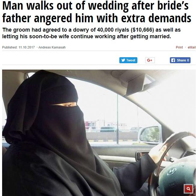 自動車の運転を希望した新婦に新郎は…(画像は『Pulse Ghana 2017年10月11日付「Man walks out of wedding after bride's father angered him with extra demands」』のスクリーンショット)