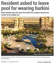 【海外発!Breaking News】イスラム教徒の女性用水着「ブルキニ」 ドバイで着用した女性、理不尽な苦情受ける