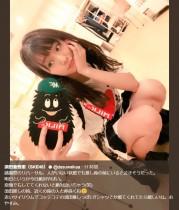 【エンタがビタミン♪】須田亜香里『AKB48感謝祭』リハーサルで感極まる「推し席の前にいると泣きそうだった」