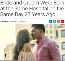 【海外発!Breaking News】同じ日に同じ病院で産まれた男女が27年後に結婚(米)