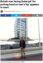 【海外発!Breaking News】混雑したバーで偶然男性に触れた旅行者、懲役3年の可能性(ドバイ)
