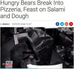 【海外発!Breaking News】空腹のクマ母子、ピザ店に侵入しサラミやピザ生地にかぶりつく(米)<動画あり>