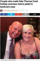 【海外発!Breaking News】旅先での病気を偽り、旅行会社に損害賠償を請求した夫婦に懲役刑(英)