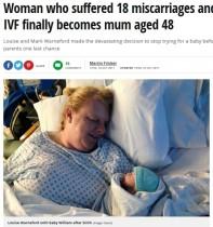 【海外発!Breaking News】18回の流産と不妊治療を乗り越え、48歳女性が初出産(英)