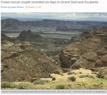【海外発!Breaking News】GPSマップ過信は禁物 老夫婦、米ユタ州の荒れ果てた渓谷を6日間彷徨う