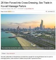 【海外発!Breaking News】男性26人を女装させ、同性愛者向けに性的サービスを強要 4人を逮捕(クウェート)