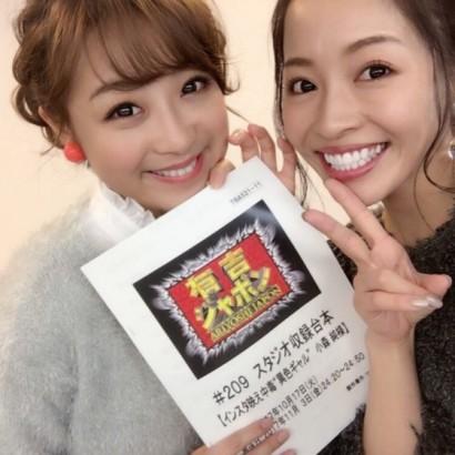 【エンタがビタミン♪】鈴木奈々、小森純と5年ぶりの共演に「すごく嬉しい」