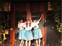 """【エンタがビタミン♪】Negicco""""京都・磔磔""""で倒れる? ライブが楽しすぎて「クタクタねぎねぎ」"""