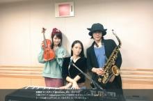 【エンタがビタミン♪】日食なつこ、武田真治&岡部磨知とセッション「本気で痺れました…むふふ」
