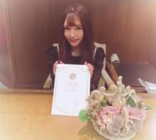 """【エンタがビタミン♪】野中美郷""""美容家""""へ AKB48卒業して見つけた「次の夢」を実現"""