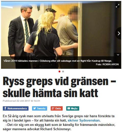 飼い猫を取り戻すために密入国も呆気なく御用に(画像は『Expressen 2017年10月22日付「Ryss greps vid gränsen – skulle hämta sin katt」(Foto: ROBIN ARON)』のスクリーンショット)