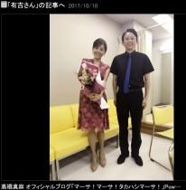 【エンタがビタミン♪】高橋真麻、誕生日に有吉弘行と記念ショット 「とってもお似合い」の声